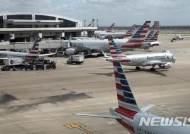 유엔 환경단체, 항공기 배출가스 규제 측정기준 승인