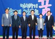 민선7기 대전시, 자치구로 권한 이양 강화