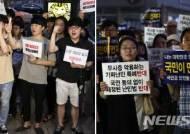 서울 도심서 '난민 찬성vs반대' 집회