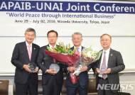 최신원 SK네트웍스 회장, APAIB-UN 공동주관 '글로벌비즈니스리더상' 수상