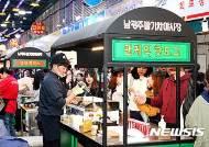 광주·전남 전통시장 4곳…중소벤처부 희망프로젝트사업 선정