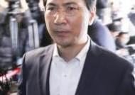 [속보]안희정 '여비서 성폭력' 혐의 재판 첫 출석