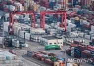 """아시아 국가간 교역 급증…""""미중 무역 갈등이 암초"""""""