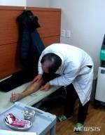 한의사 10명 9명이상 장애인주치의제 도입시 적극 참여