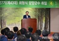 """최형식 담양군수 """"행복도시 건설에 올인"""""""