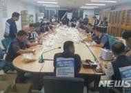 '교섭 난항' 현대차 노조, 합법적인 파업권 확보
