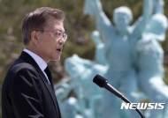 """文대통령 """"국민 힘이 대담한 상상력 바탕…새 100년 역사 열어"""