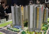 은행 주택담보대출, 증가세 확대 2조↑…신용대출은 '주춤'