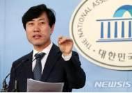 """하태경 """"개혁입법연대 반대하는 사람은 한국당으로 가길"""""""