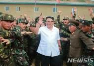 """고든 창 """"김정은, 군 완전히 통제하지 못하고 있을 수도"""""""