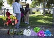 아이다호 아파트 흉기난동 사건으로 난민여아 사망