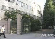 일본 여자대학, 트랜스젠더 학생 입학 허용 결정