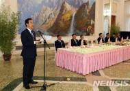 """[종합]'통일농구' 옥류관 만찬…北 체육상 """"북남관계 개선 기여"""""""