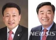 김해시의회 김형수 의장, 이정화 부의장 선출