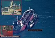 대만 검찰, 北에 석유 불법 판매한 사업가 기소