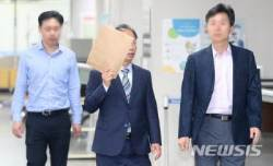 '채동욱 개인정보 유출' 서초구청 간부, 징역 1년6개월 구형