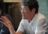 영진위, 남북영화교류특위 발족...위원장에 오석근·문성근