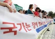 '장애 영유아 의무교육 보장 촉구 기자회견'