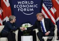 英기업 지도자 150명, 트럼프와의 저녁파티 초대