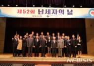 광주국세청, 청장-4국장 동시 교체 '이례적'