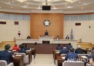 포항시의회, 개원초기부터 파행 운영 '비판 확산'