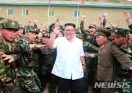 """北, 日에 """"대북 독자제재 완화 안하면 日요구 수용 안해"""""""