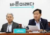 """김관영 """"재정개혁특위 권고안은 떠보기…靑 정책결정방식 문제"""""""