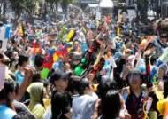 제6회 신촌물총축제