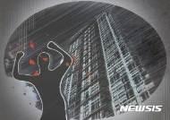 군산 노동지청, 군산·고창·부안 사고성 사망자수 대폭 감소