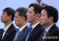 준공식 참석한 이재용 삼성전자 부회장