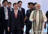 """文대통령·모디 총리, '한-인도 비전성명' 채택…""""2030년까지 교역액 500억달러 달성"""""""