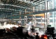 [올댓차이나]중국, 러시아 극동에 100만t 규모 강재공장 건설 추진