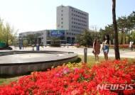 충북대 개신캠퍼스에 150가구 행복주택 조성