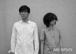 '타이포잔치 2018~2019' 예술감독, 진달래&박우혁 예술그룹