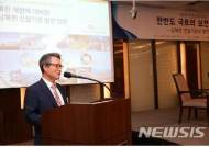 """한국공학한림원 """"북한 개방 대비, 한반도 인프라 발전 논의"""""""
