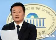 """바른미래 """"'세월호 수장' 보고 기무사, 軍 아닌 지난 정권 사조직"""""""