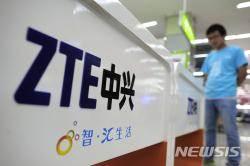 """美 상무부 """"ZTE 4억달러 예치…美서 사업 재개 허용"""""""