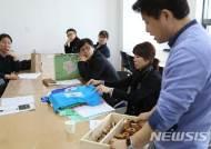한국전통문화전당 '수공예 상품 창작 지원 프로젝트' 참가자 모집
