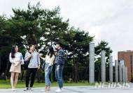 경상대, 교육부 '대학의 평생교육체제 지원사업' 선정