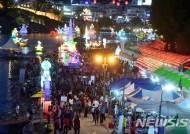 진주 남강유등축제 올해부터 무료화…시민 82% 찬성