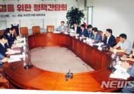 천안 판정리 마을주민들, 라돈 사태 후속조치 촉구