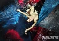 익사이팅 색채퍼포먼스 '8.4신안비파섬/율도 힐링여행 및 naturist 대촬영회'
