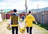 서울시, 대학생·교사 자원봉사단 네팔·태국 파견