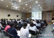 조선통신사, 유네스코 세계기록유산이 되다