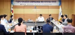판교·구로 간 '투자 카라반'…창업 단계별 지원방안 논의