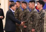 JSA 귀순 병사 구한 장병, 특진 가능해진다…군인사법 개정