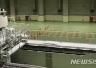 美日원자력협정, 17일 자동연장…日플루토늄 보유량 우려도