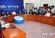 민주당·정부, 내일 하반기 경제정책·저소득층 지원책 논의