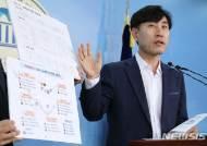기무사 군병력 추가배치 계획 관련 기자회견
