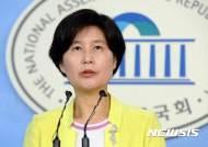 """민주당 """"국회, 헌법정신 구현은 입법기능 수행""""…'일하는 국회' 다짐"""